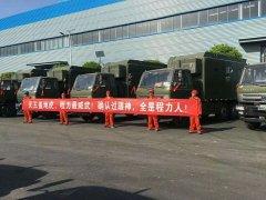 某军区在我厂订购的六驱餐饮后勤保障车准备发