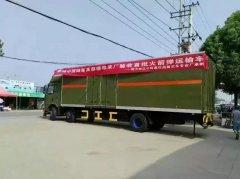 程力为陆军某部生产火箭弹运输车