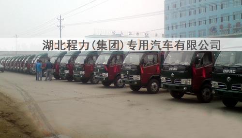 一批东风福瑞卡拉臂式垃圾车再次出口到非洲国