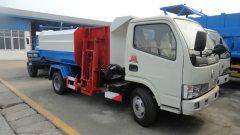 江西环卫局在我厂定购的挂桶式密封垃圾车今天