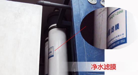 多功能应急饮水车亮机2013(随州)专用汽车展