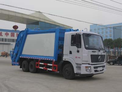 国五东风D913或153压缩式垃圾车多方位图片一