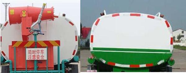 国五东风嘉运10吨绿化喷洒车多方位图片三