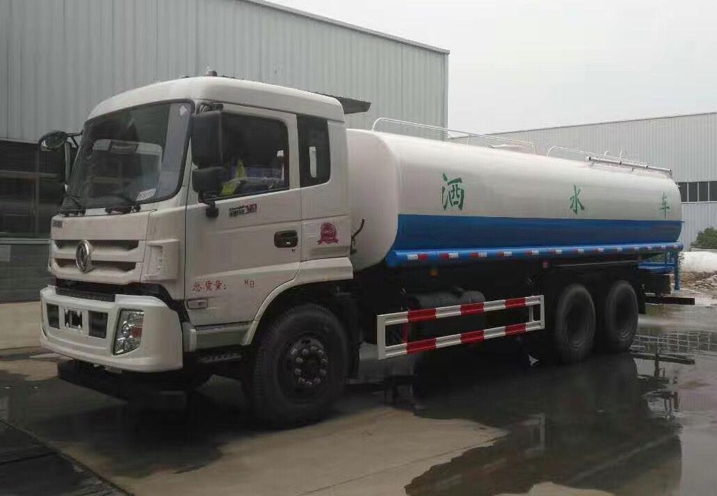 东风特商国五20吨洒水车多方位图片二