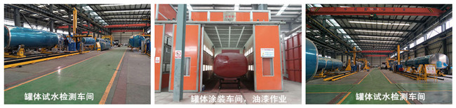 福田瑞沃(12-15吨)洒水车