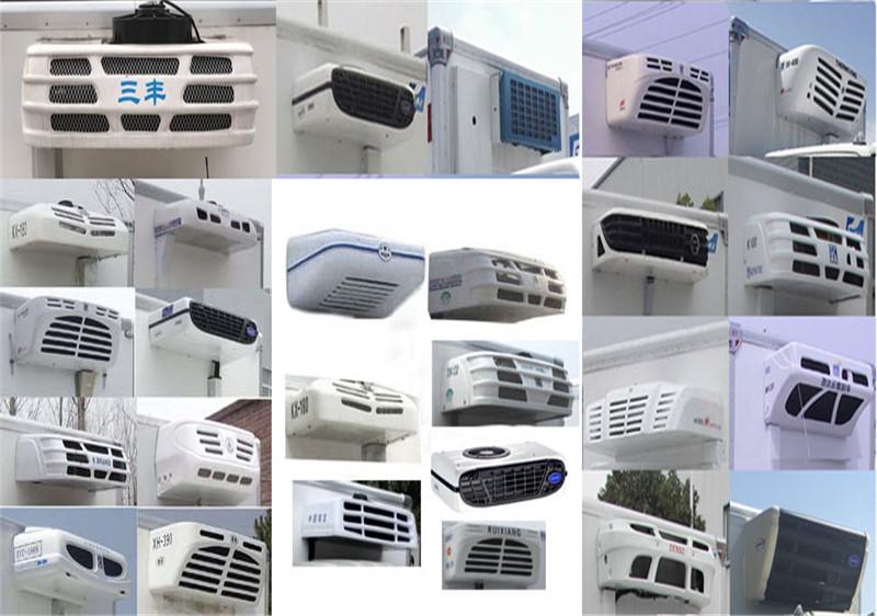 福田欧马可S3冷藏车4.1米