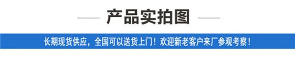 东风T5(12-15吨)洒水车