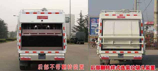 国五东风7方压缩式垃圾车多方位图片二