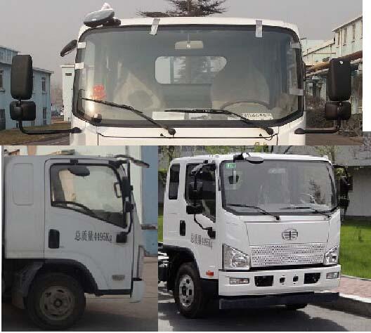 国五解放J6F冷藏车(蓝牌)多方位图片三
