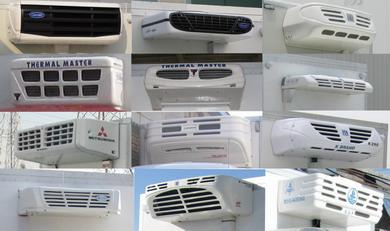 国五东风天龙小三轴冷藏车多方位图片三