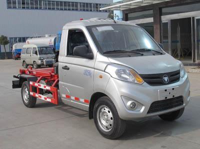 国五福田伽途3方车厢可卸式垃圾车多方位图片一