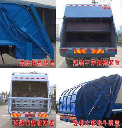 国五欧曼压缩式垃圾车多方位图片二