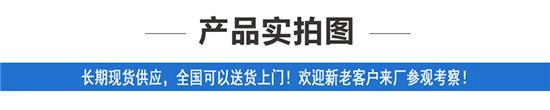 东风专底洒水车(12-15吨)