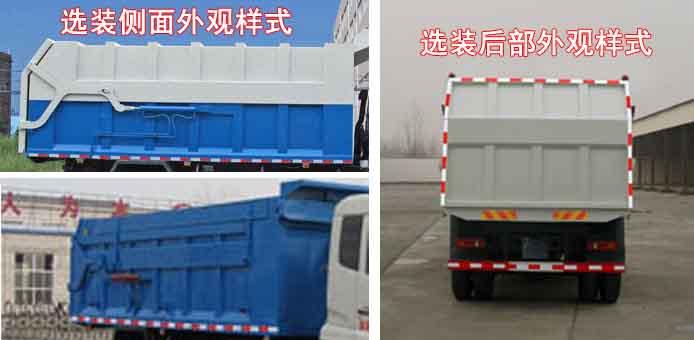 国五东风新款压缩对接式垃圾车多方位图片二