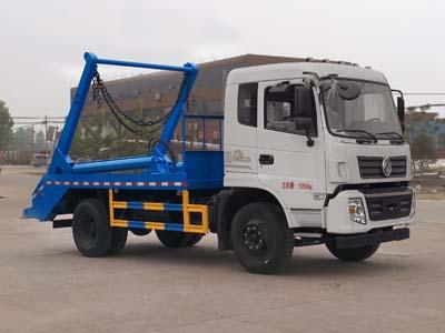 程力威牌CLW5161ZBSD5型摆臂式垃圾车多方位图片一
