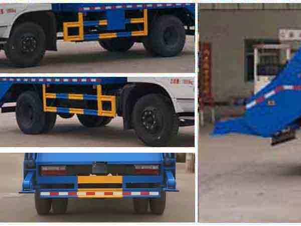 程力威牌CLW5161ZBSD5型摆臂式垃圾车多方位图片四