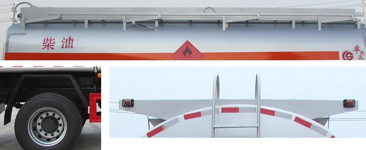 东风新款加油车12立方多方位图片三