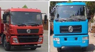 国五东风易燃气体厢式运输车多方位图片二