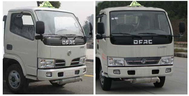 国五东风多利卡D6爆破器材运输车多方位图片二