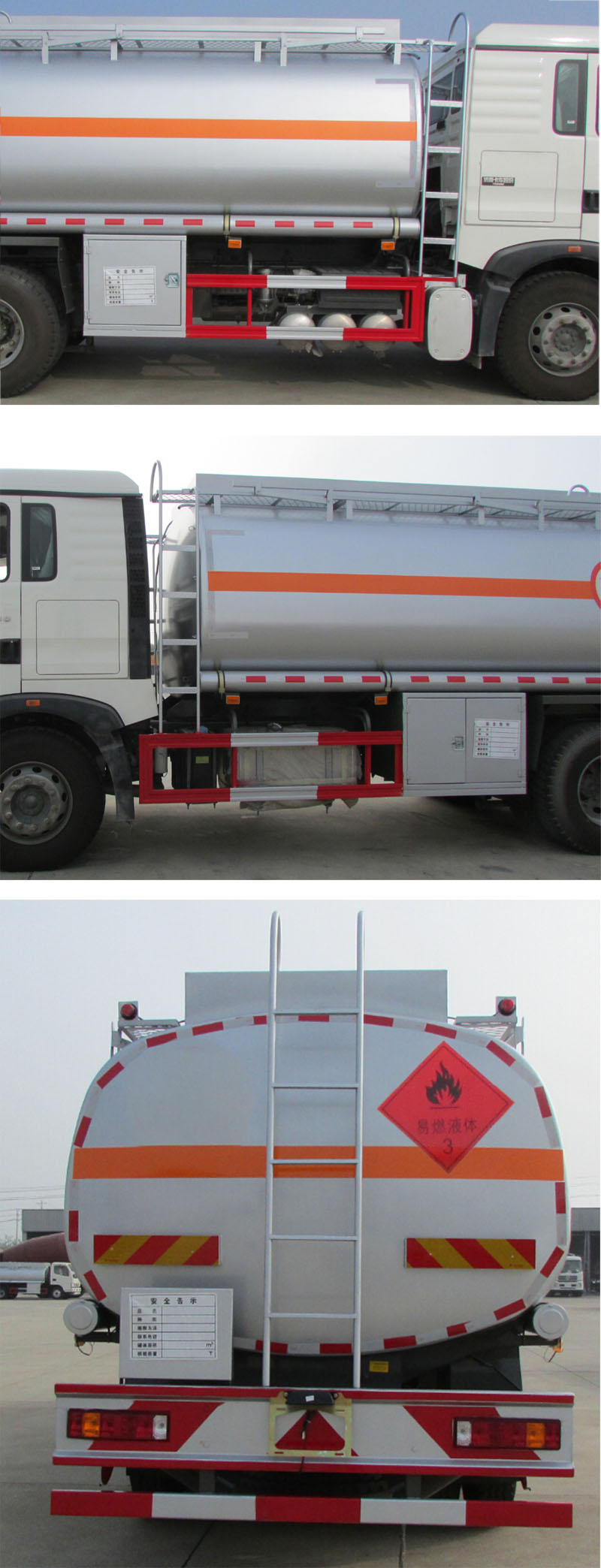 重汽豪沃运油车20立方多方位图片二