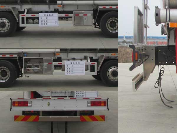 解放前四后八铝合金运油车31.6立方多方位图片四