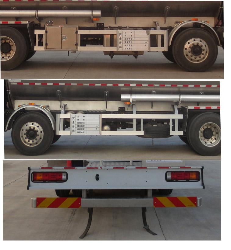欧曼前四后八铝合金运油车29.5立方多方位图片四