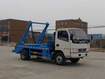 程力威牌CLW5070ZBSD5型摆臂式垃圾车多方位图片一