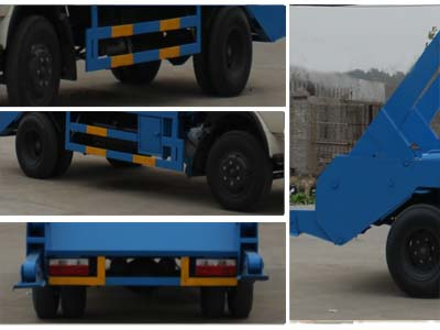 程力威牌CLW5070ZBSD5型摆臂式垃圾车多方位图片五