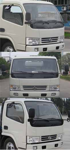 国五东风5方厢式垃圾车多方位图片二