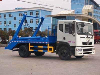 东风新款D9摆臂式垃圾车多方位图片一