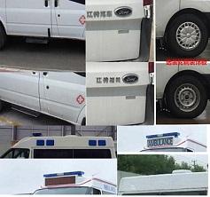 程力威牌CLW5030XJHJ5型救护车多方位图片二