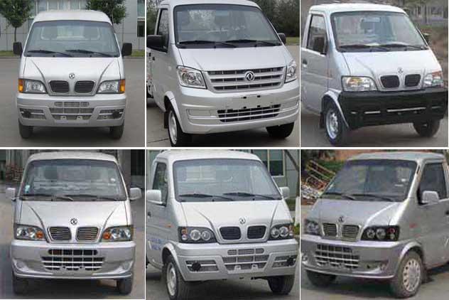 国五东风小康3.2平方LED宣传车(汽油)多方位图片二