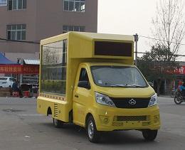 国五长安LED广告宣传车