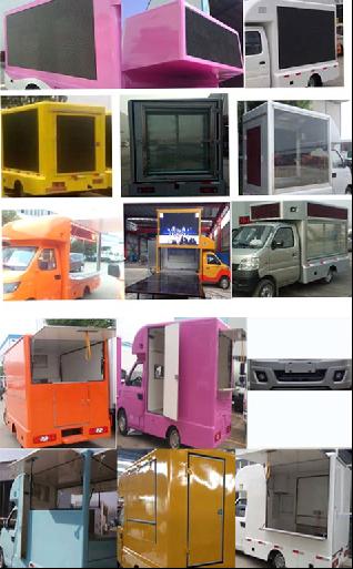 国五长安LED广告宣传车多方位图片三
