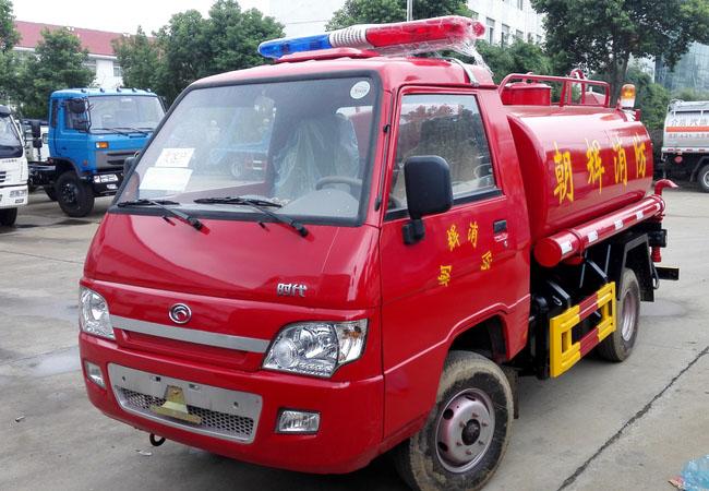 福田微型消防洒水车多方位图片一
