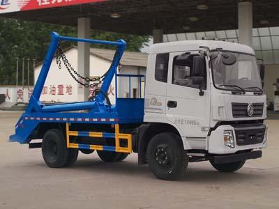程力威牌CLW5120ZBST5型摆臂式垃圾车多方位图片一
