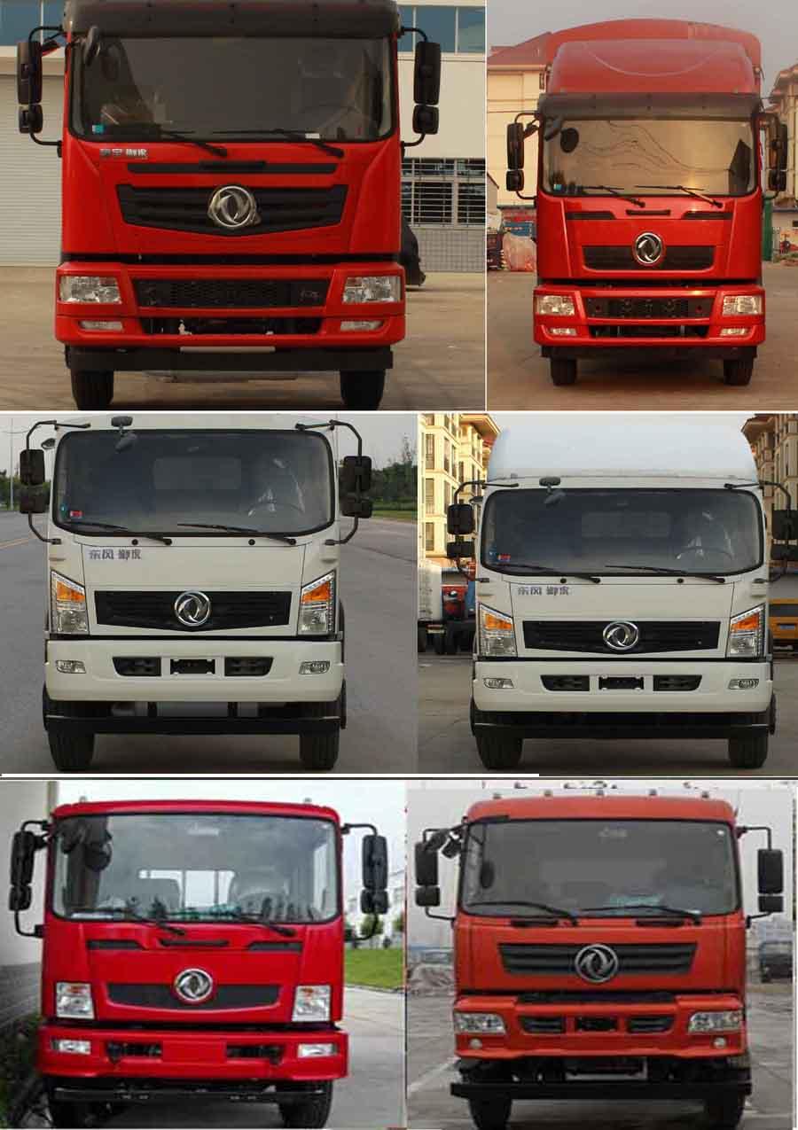 程力威牌CLW5120ZBST5型摆臂式垃圾车多方位图片二