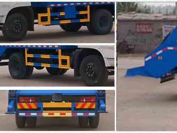 程力威牌CLW5120ZBST5型摆臂式垃圾车多方位图片四