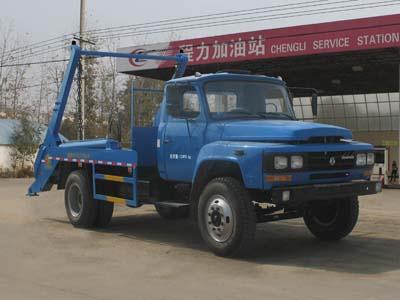 东风尖头型摆臂式垃圾车