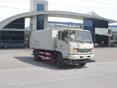 国五东风嘉运压缩式对接垃圾车多方位图片一