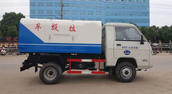 福田小型自卸式垃圾车多方位图片二