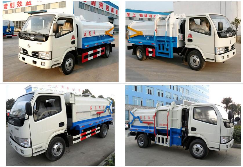 东风5方侧装挂桶式垃圾车(国五)多方位图片三