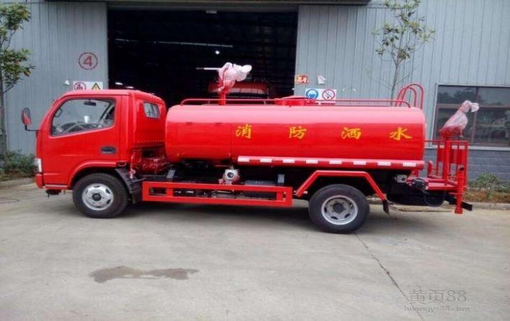 东风多里卡消防洒水车6吨多方位图片二
