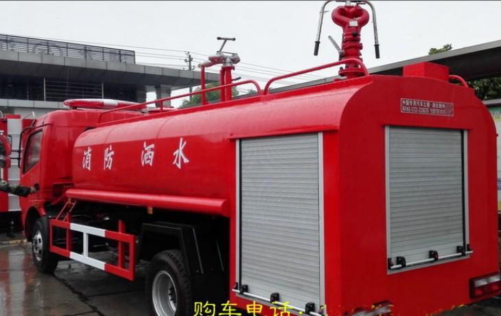 东风多里卡消防洒水车6吨多方位图片五