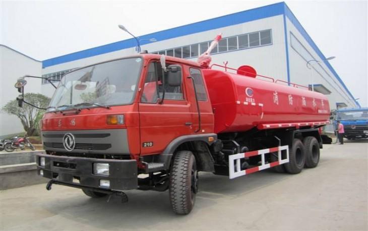 东风平头消防洒水车8吨多方位图片五